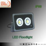 Slfl100d 100W IP65 COB LED Flood Light with CE RoHS