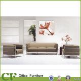 3+2+1 Office Reception Sofa CD-3604