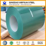 High Quality (PPGI/PPGL/GI/GL) Color Coated Steel Coil (Beige) (CC-07)