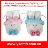 Easter Decoration (ZY13S800-1-2 23X16CM) Easter Bunny Plush Drawstring Bag