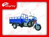 150CC Three Wheel Motorcycle/ New Design, Cargo Tricycle