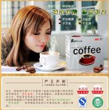 Weight Loss 5&1 Special Fat-Control Coffee