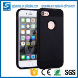 New Brush Satin Mobile Phone Cover for iPhone 7 Plus