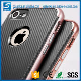 PC Frame+TPU Back 2 in 1 Heavy Duty Defender Slim Armor Shockproof Mobile Case Cover for iPhone 7 Carbon Fiber Back Phone Case