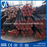 Ms Carbon Steel Round Bar