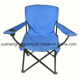 Folding Arm Chair with Steel