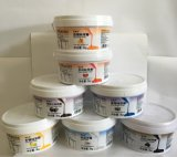 Wholesale Iml Label/Film/Sticker Food Plastic Container/Box/Cup/Bucket in Mould Mold Label
