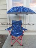 New Fancy Promotional Rain Folding Children Beach Umbrella