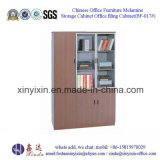 Office Bookcase Filing Cabinet Wooden Furniture Chinese Furniture (BF-017#)