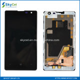 Original LCD Touch Screen Digitizer for Nokia Lumia 1020