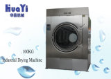 Industrial Machinery Equipment Clothes Dryer Tumble Drying Machine