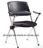 Modern Furniture Training Chair Staff Chair Meeting Chair Leisure Chair
