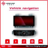 Mtk Mt3353 Platform Car DVD GPS