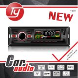 1 DIN High Power Car CD/DVD Player with FM/Aux/USB