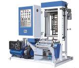 Mini Type PE Film Extrusion Machine (SJ50-500)