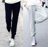 2015 Fashion Women Cotton Harem Jogging Pants 50085