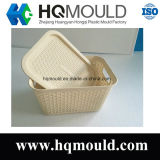 Beautiful Fashion Household Rattan Box