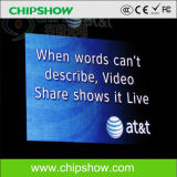 Chipshow Easy Installation P16 Outdoor Advertising LED Display Screen