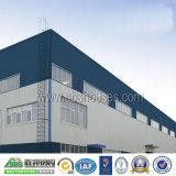 Welded H Section Steel Frame Plant Structural Workshop