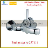 Bathroom Wall Mounted Brass Bathtub Mixer