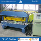 Double Steel Profiles Roll Forming Machine
