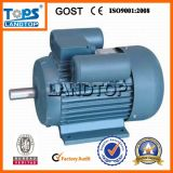 ML Series Single-Phase Induction Motor With Aluminum Housing