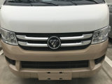 Front Bumper for Foton Mini Bus