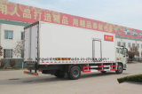HOWO Brand Refrigerated Truck for Cooking / Special Refrigerated Van Truck