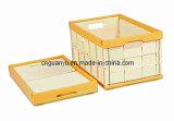 Plastic Crate, Storage Container (PKSL-1)
