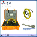 Underwater Pipe Sewer Inspection Camera (V8-1088DK)