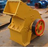 Heavy Hammer Crusher Machine with a Large Capacity