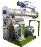 Animal Feed Pellet Mill (LDG-SL)