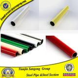PE PVC Coated Anti-Static Flexible Lean Pipe