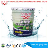 New Waterproof Paint Colorful Water Based Polyurethane PU Waterproof Coating