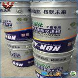 Non-Cured Rubber Modified Bitumen/Asphalt Waterproof Coating, Self-Healing Rubber Modified Bitumen Waterproof Coating