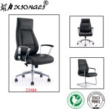 2348A Modern High-Back Executive Manager Conference Leather Office Chair