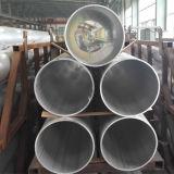 Extruded Aluminum Tube 6061, 6063, 6082, 6005