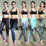 Sublimation Custom Lady Sportswear Fitness Pants Yoga Wear