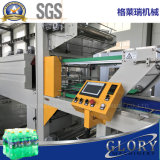 Automatic High-Speed Heat Shrinking Wrapping Machine