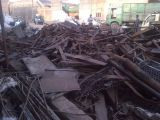 Hms 1 and 2 Scrap Metal/Heavy Steel Scrap