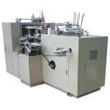 Two Side PE Coated Paper Cup Machine (JBZ-S12)