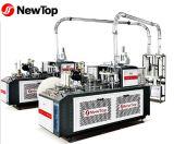 High Quality Paper Cup Machine (DEBAO-D16)