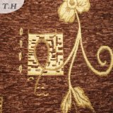 Dubai Chenille Sofa Cloth by Brown Color