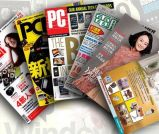 Softcover Book Printing/Text Book Printing/Weekly Magazine for Watch Showroom