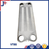 Affordable Ss304/ Ss316L Gea Vt80 Plate for Plate Heat Exchanger