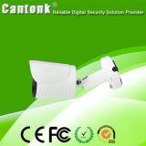 Hot Metal IR 2MP HD Camera