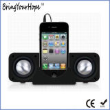 Classic Portable Foldable Square Mini Speaker (XH-PS-005)