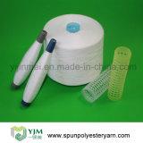 Dyeing Tube 100% Polyester Spun Yarn