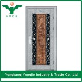 High Quality Secure Stainless Steel Door