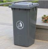 2017 Latest Plastic Square Standing Plastic Garbage Bin Trash Bin